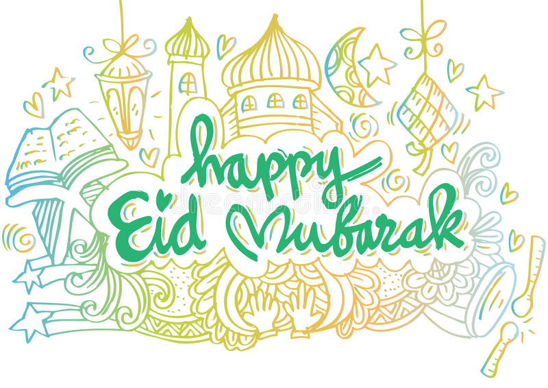 Happy eid mubarak 2018 sms text messages wishes greetings eid mubarak 2018 m4hsunfo