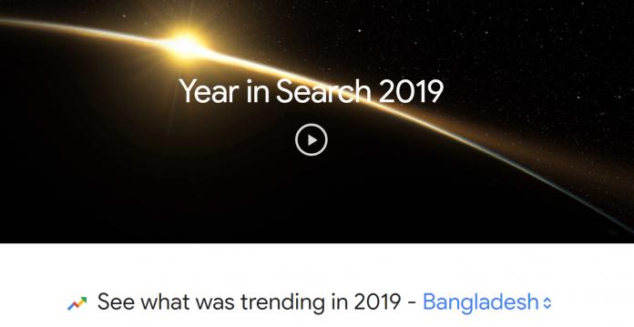 year in search 2019 bangladesh